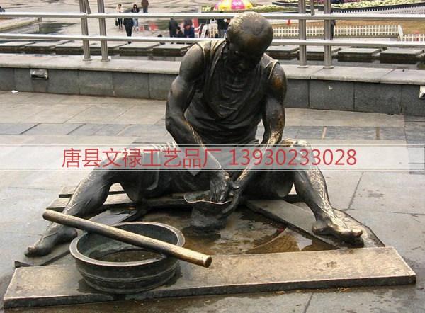 城市雕塑 (10)