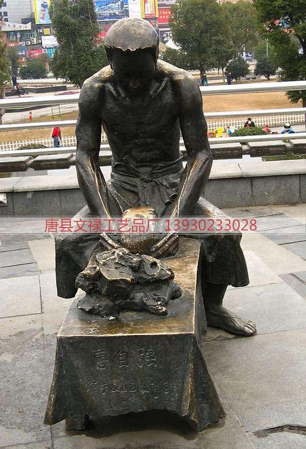 城市雕塑 (12)