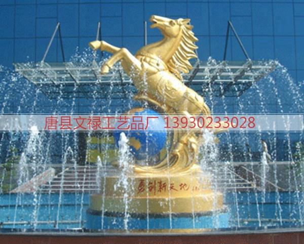 城市雕塑 (1)