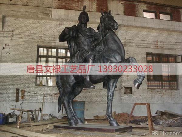 城市雕塑 (13)
