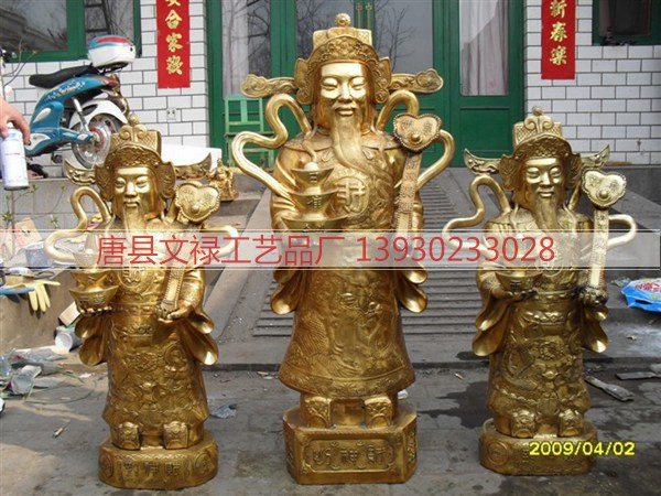 铜财神_铜财神雕塑_大型铜财神制作厂家