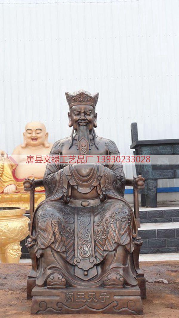 铜雕财神 (3)