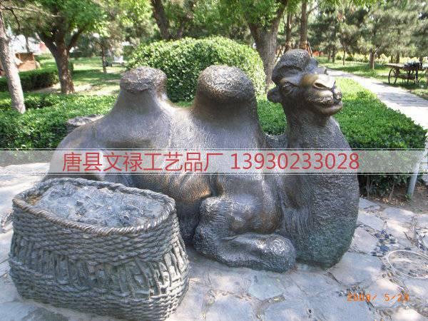 铜骆驼_铸铜骆驼_铜雕骆驼雕塑厂家