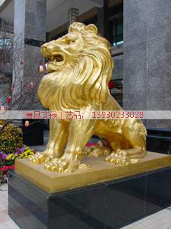 铜狮子_铜狮子制作_铜狮子雕塑厂家