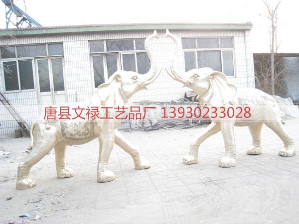铜大象_bob足球app官网大象_bob足球app官网大象厂家