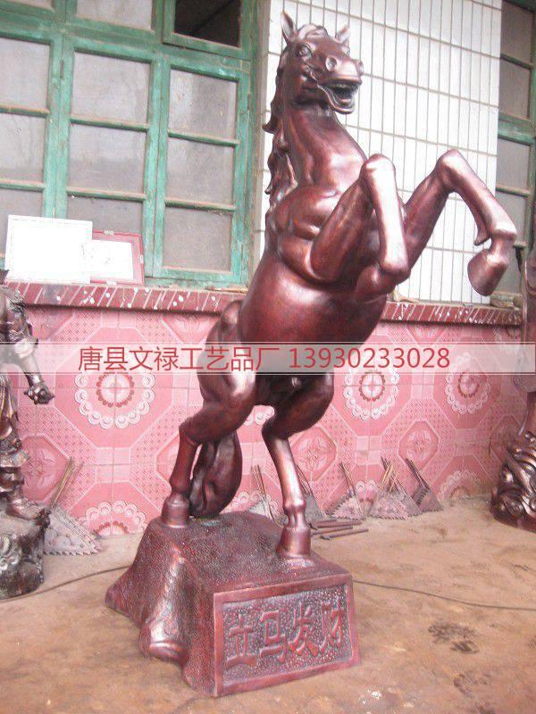 铜马-铜马雕塑_铸铜马厂家_动物雕塑