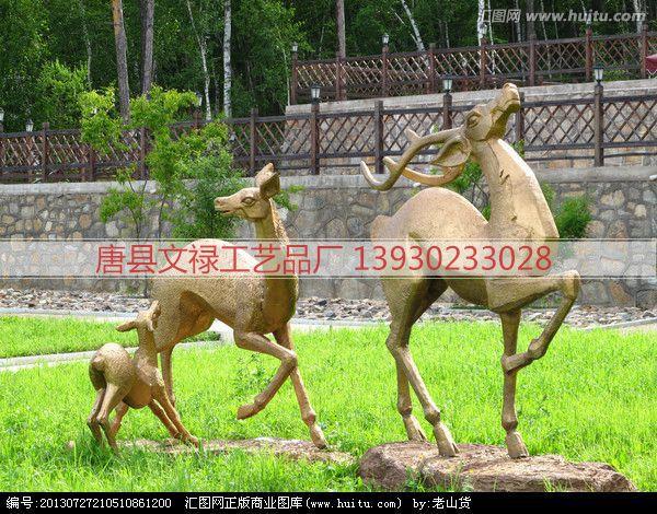 铜鹿,铜雕梅花鹿,梅花鹿雕塑,园林雕塑,景观雕塑