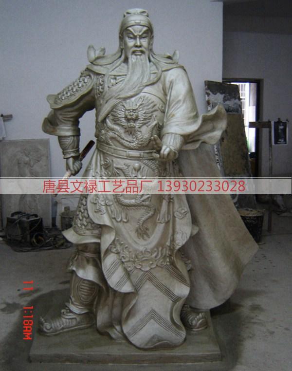 铜雕关公 (11)