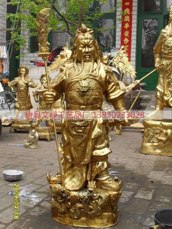 铜雕关公 (16)