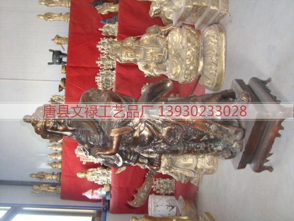 铜雕关公 (15)