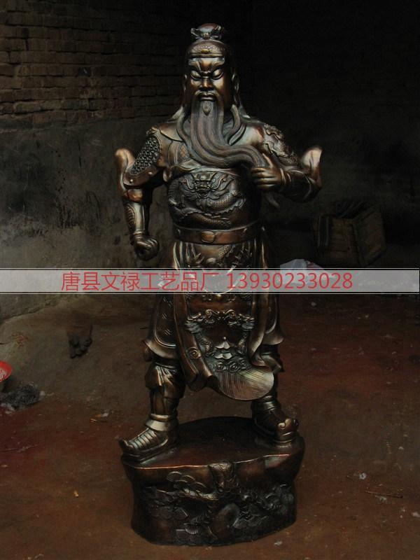 铜雕关公 (13)