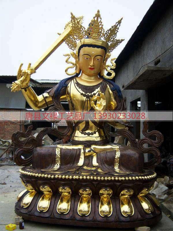 密宗佛像 (12)