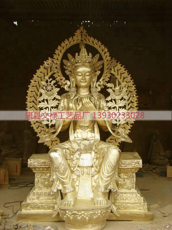 密宗佛像 (11)