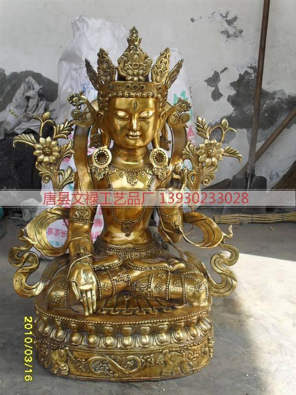 密宗佛像 (4)