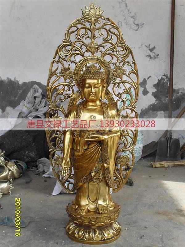 密宗佛像 (7)