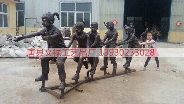 人物铜雕 (100)