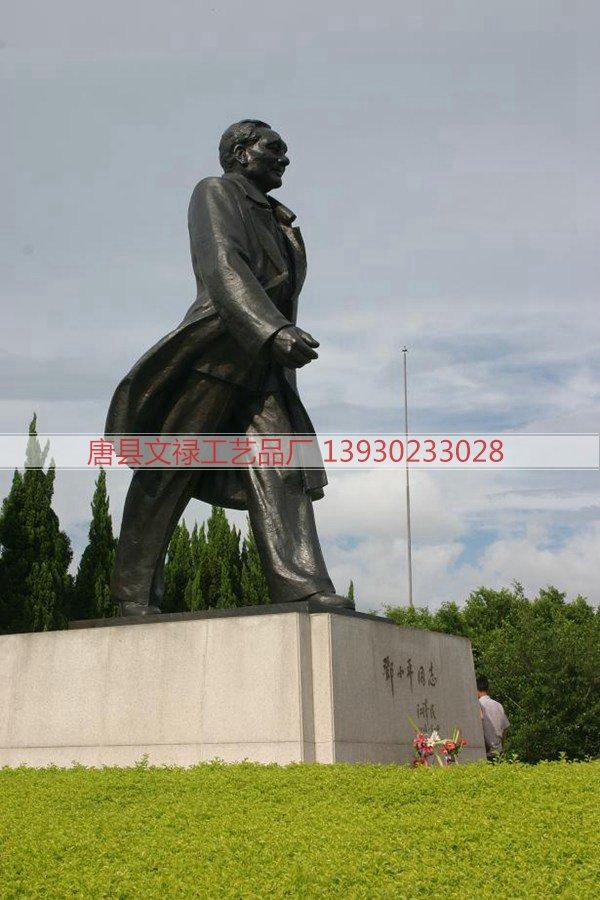 人物铜雕 (107)