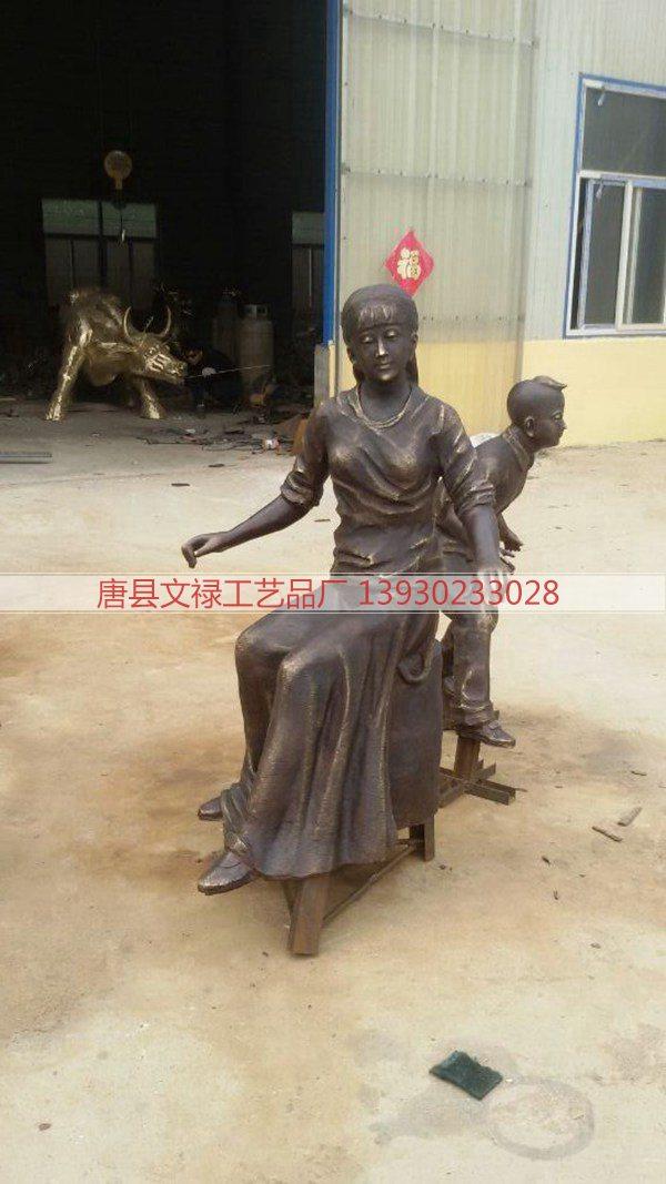人物铜雕 (106)