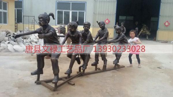 人物雕塑_人物雕塑制作_校园人物雕塑厂家