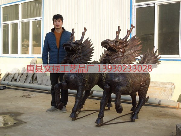 铜麒麟_铜麒麟雕塑_大型铜麒麟铸造_铜麒麟制作厂家