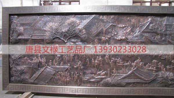 铜浮雕 (11)