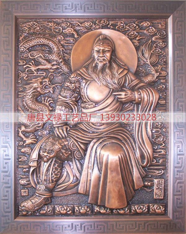 铜浮雕 (2)