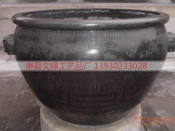 铜缸 (10)