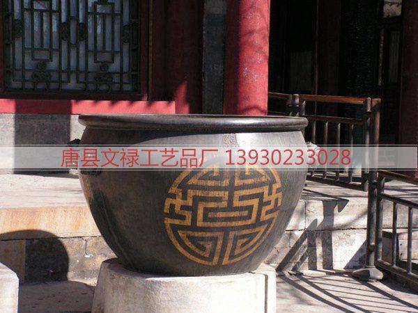铜缸 (15)