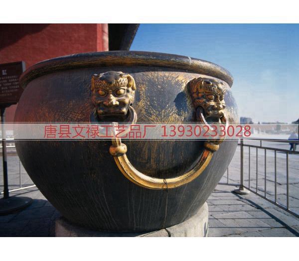 缸_仿古铜缸_故宫铜缸_铜缸铸造_铜缸铸造厂_铜缸制作厂家
