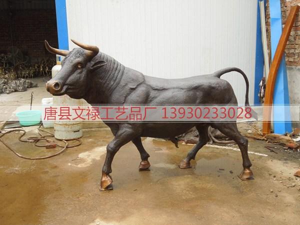 铸铜斗牛_铸铜斗牛制作_斗牛雕塑厂家