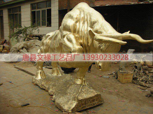 开荒牛_铸铜开荒牛_开荒牛雕塑_大型开荒牛制作厂家