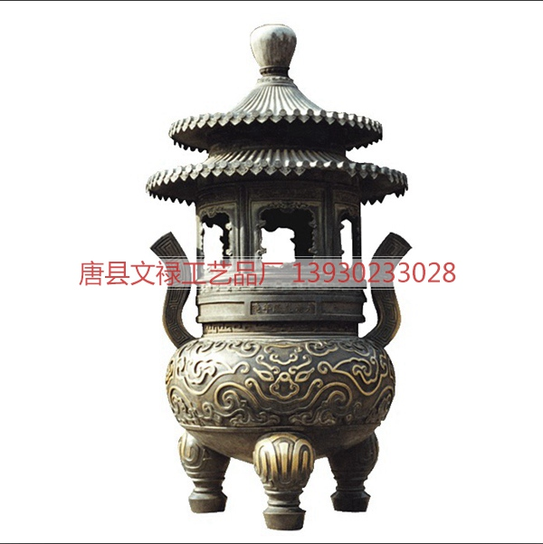 铜香炉_寺庙铜香炉_圆形香炉生产厂_大型铜香炉制作厂家