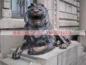 铜雕狮子 (76)