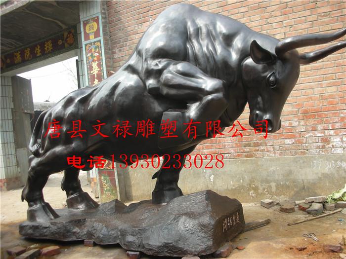 开拓牛_开拓牛雕塑_开拓牛雕塑厂家