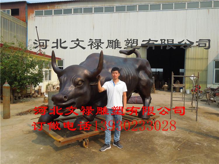 华尔街牛_华尔街牛雕塑_华尔街牛供应厂家
