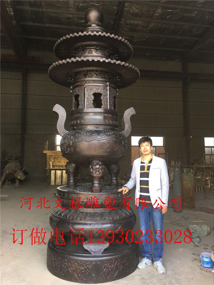 安装地:黑龙江绥芬河市