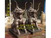 铜雕麒麟 ,铜麒麟雕塑,铜麒麟厂家,铜麒麟介绍,铜雕厂