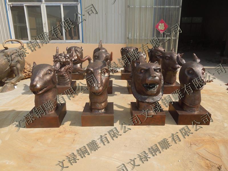 十二兽首_故宫十二兽首_十二兽首雕塑厂家