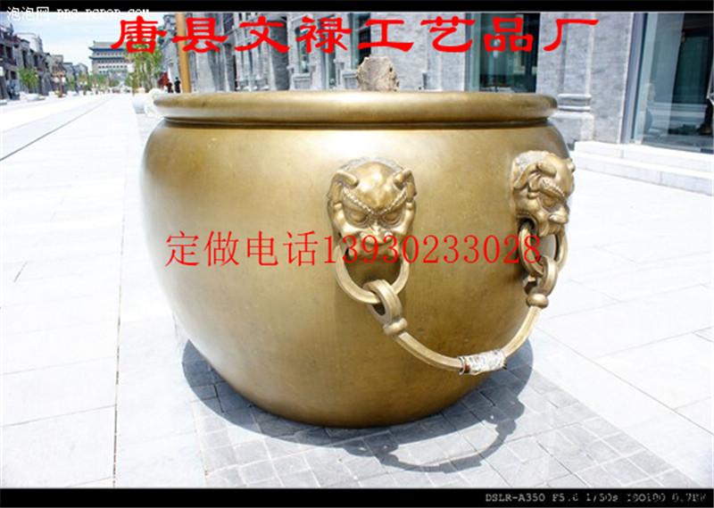 铜缸_铜缸铸造厂_铜缸工艺品_大型铜缸制作厂家